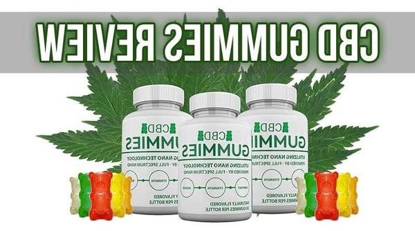 🥇 CBD Gummies : Wellness cbd gummies [2020]