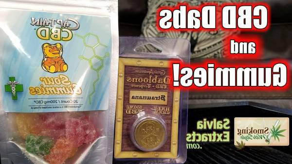 ••▷ CBD Gummies : Captain cbd gummies [Updated May 2020]