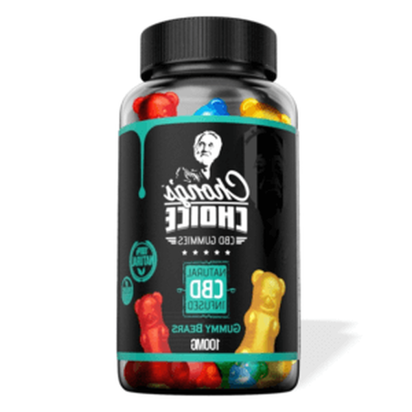 CBD Gummies : Cbd gummies legal [Limited]