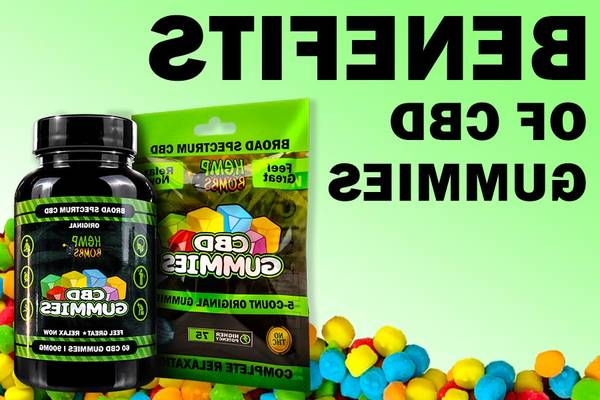 ••▷ CBD Gummies : Green roads cbd gummies [Updated May 2020]