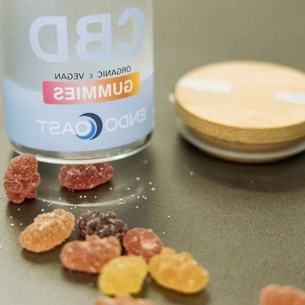 🔥 CBD Gummies : Do cbd gummies work [2020]