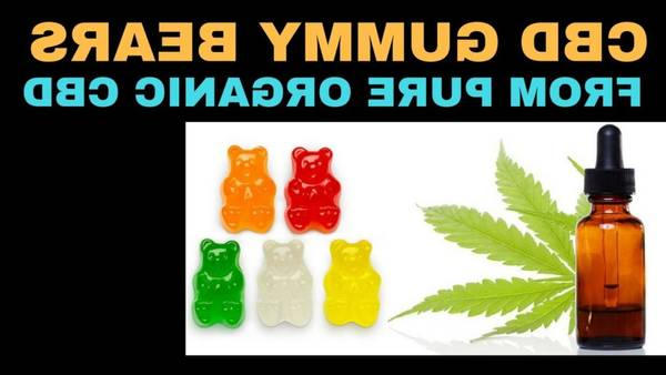 ••▷ CBD Gummies : Cbd gummies legal [Limited]